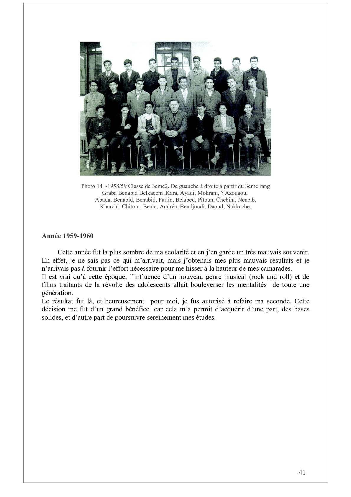 décret retraite année 1958