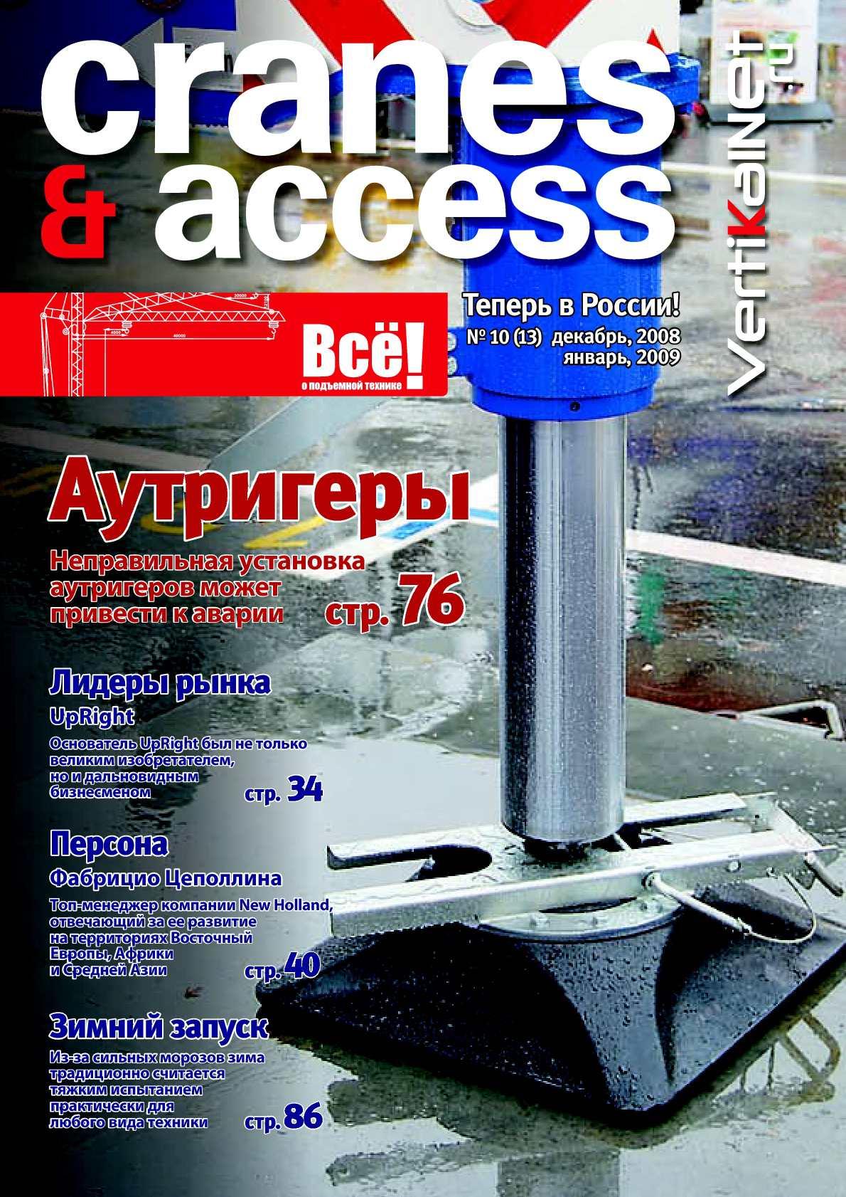 Уплотнения теплообменника КС 34 Иваново промывка теплообменника договор