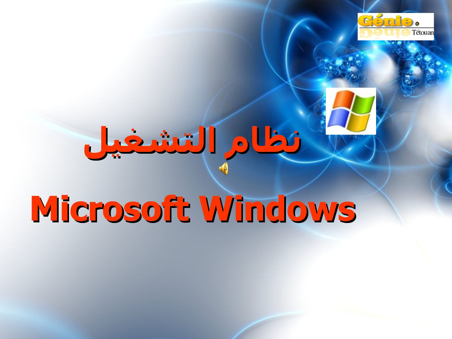 ProgGenie  Windows-----------