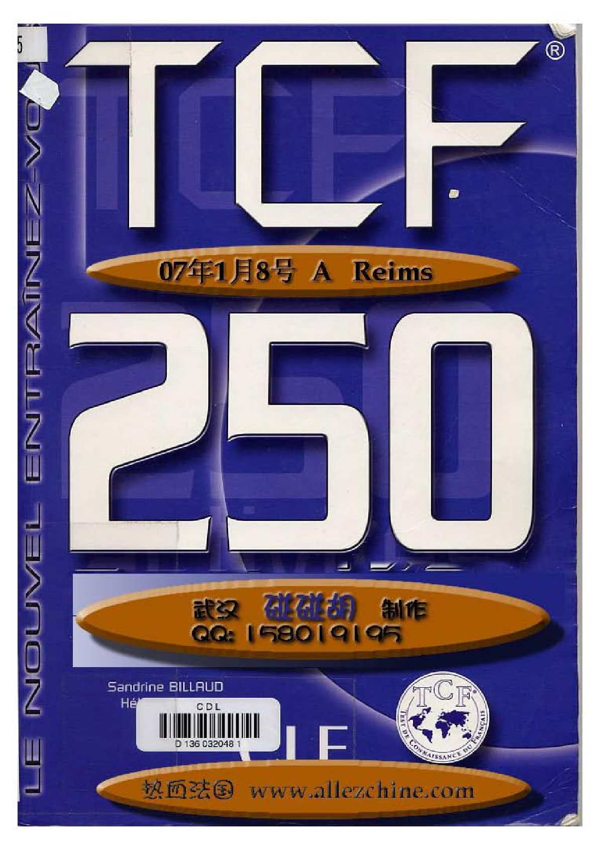 TCF Test de Connaissance du Francais -=250 Activites=-
