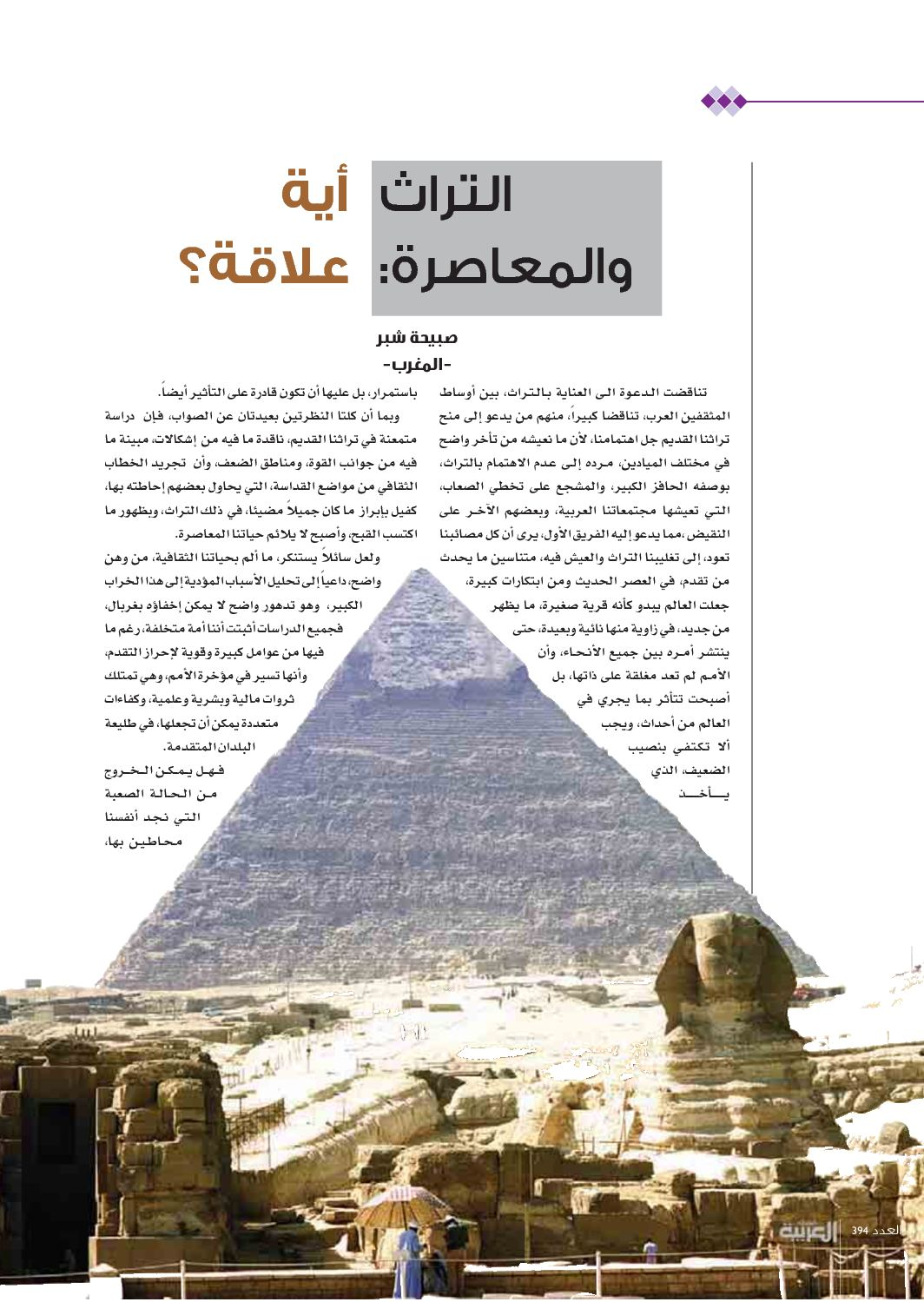 Page 118