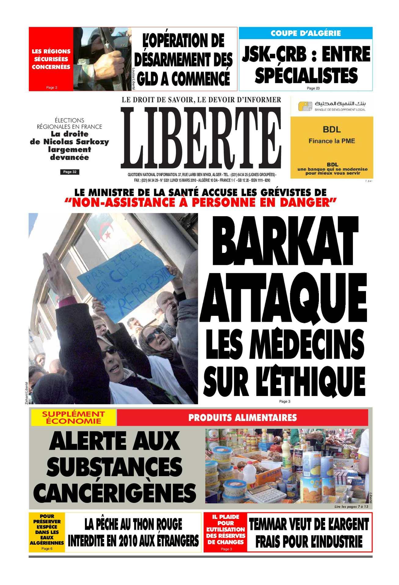 calam o liberte algerie liberte du 15 mars 2010. Black Bedroom Furniture Sets. Home Design Ideas
