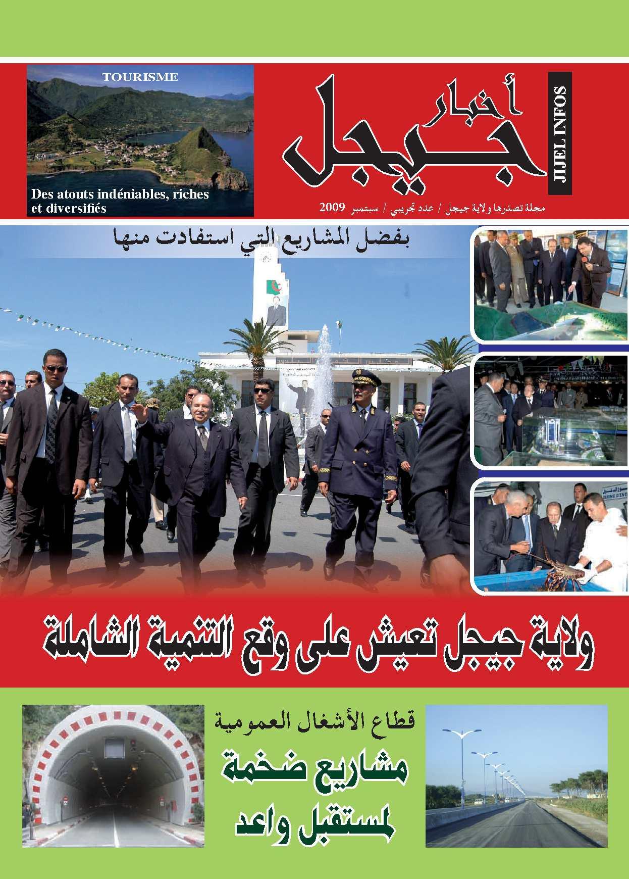 Jijel INFO, revue de la wilaya de jijel N° 00  de 09/2009