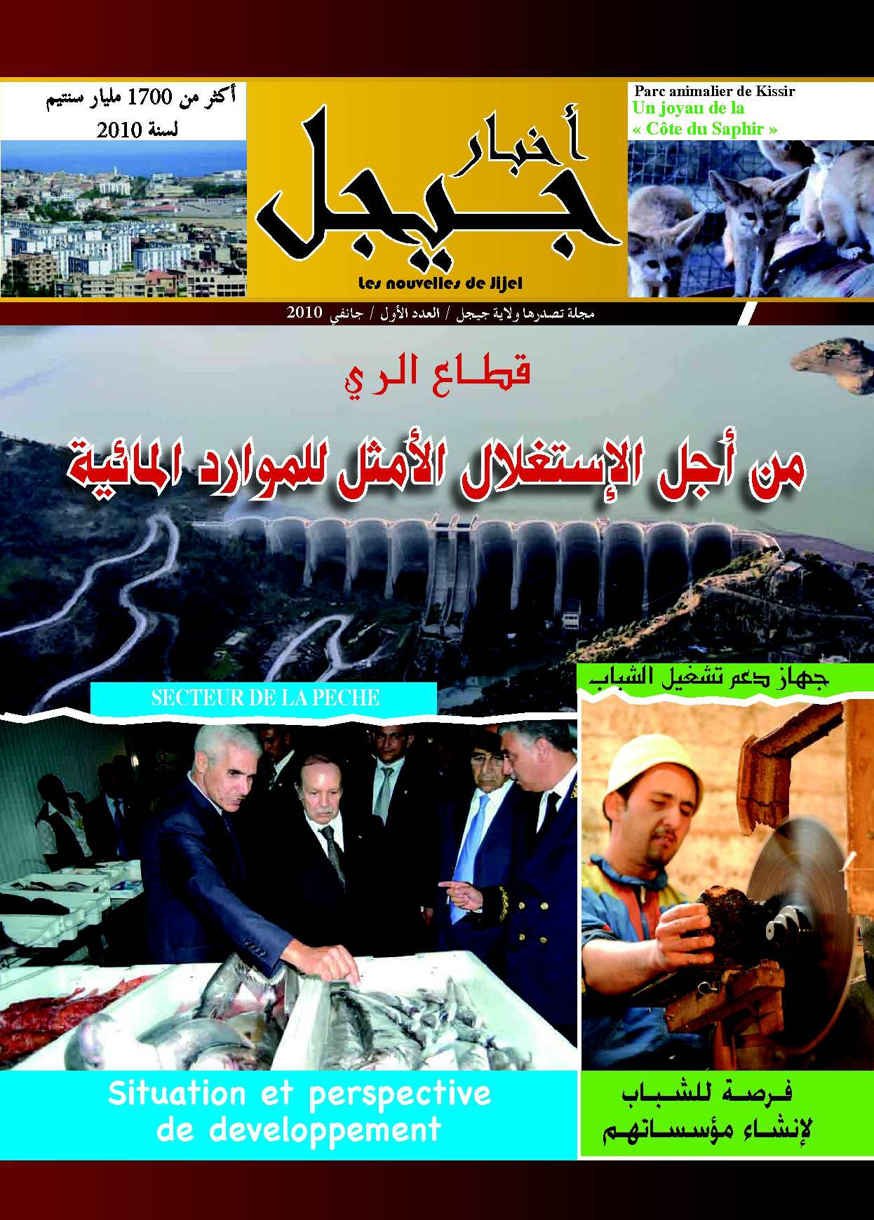 JijeI INFO,revue de la wilaya de jijel N°01 01/2010
