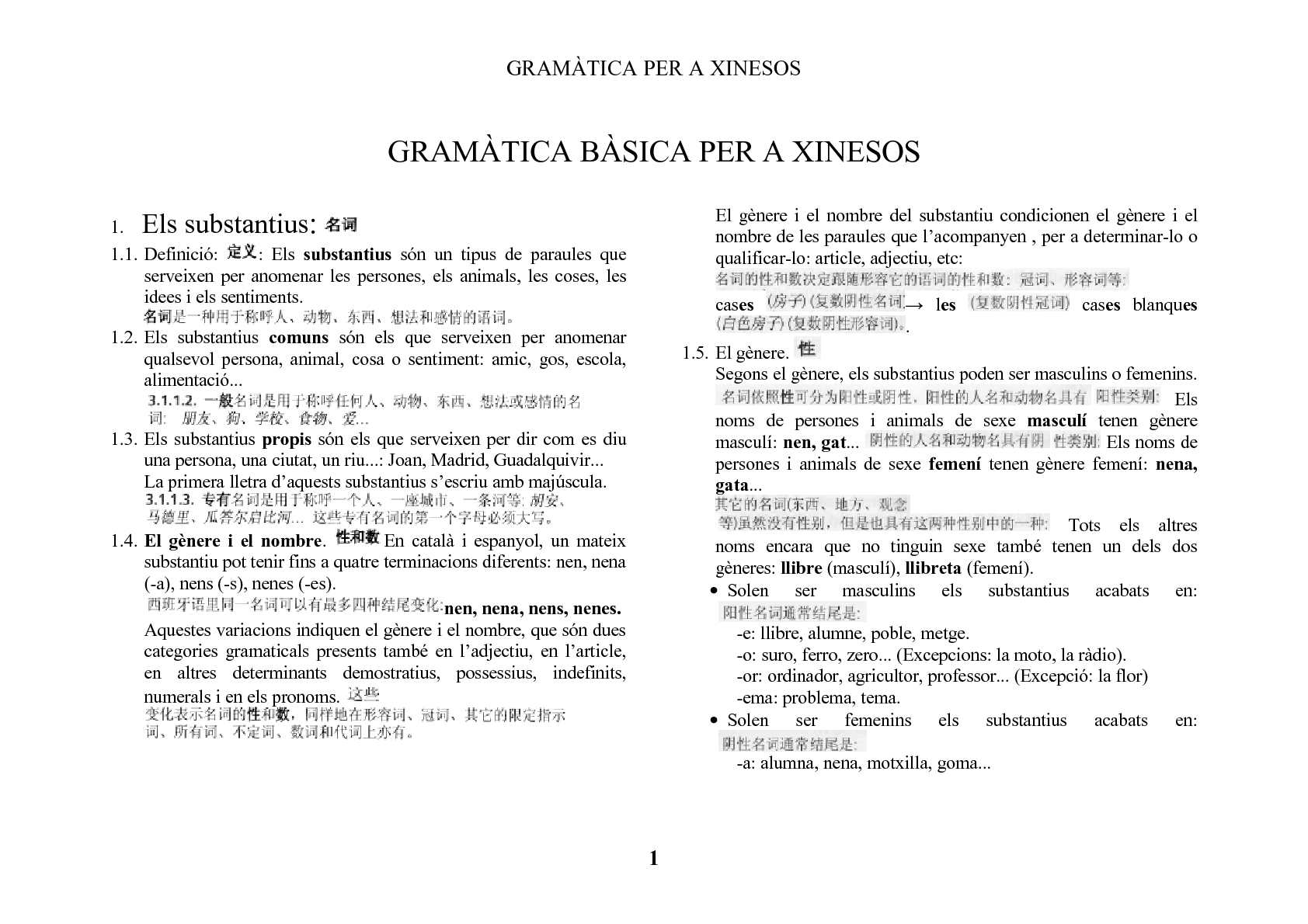 GRAMXINES01