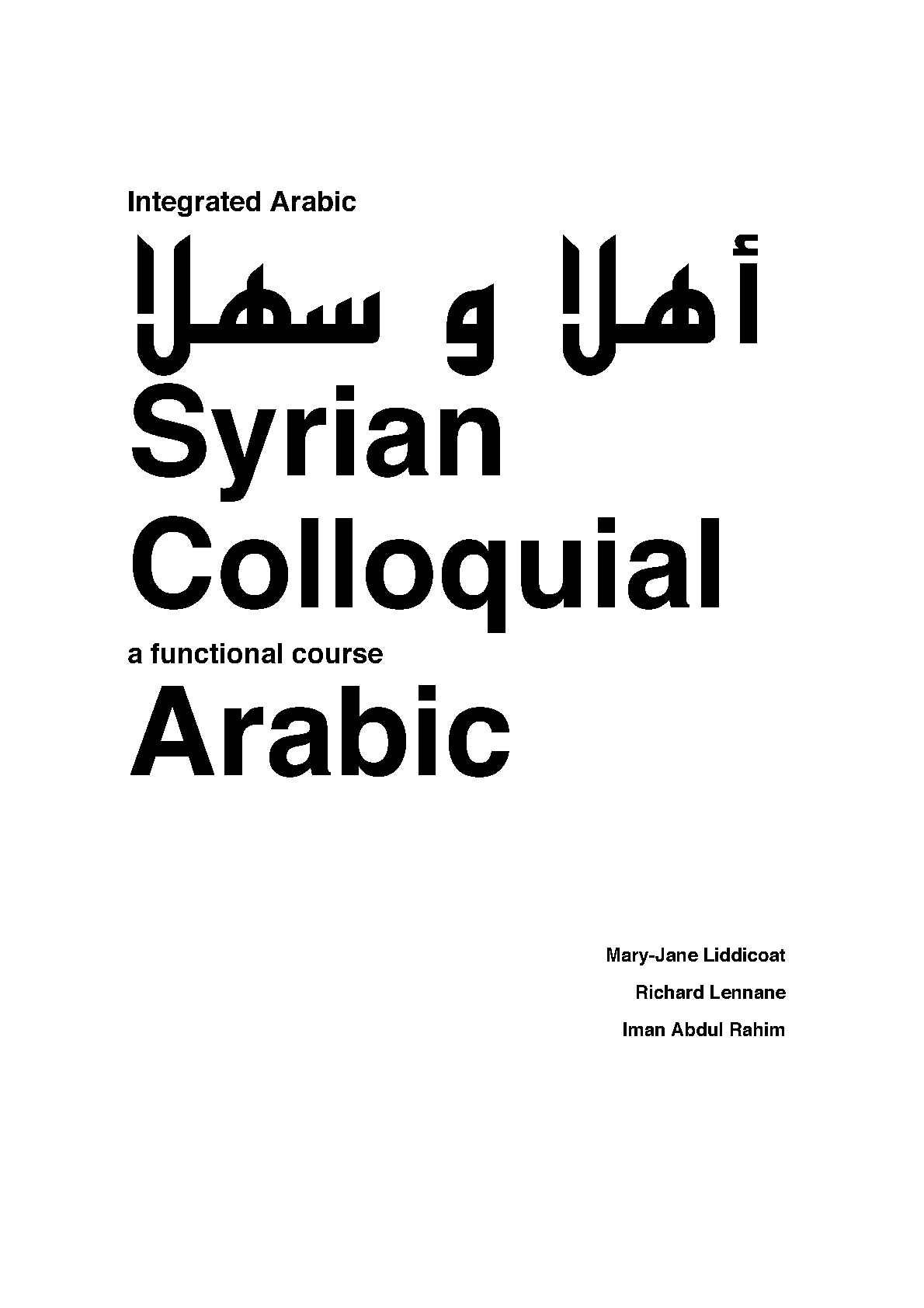 Calamo Syrian Colloquial Arabic Mom N Bab Blouse Emily Pink Size 4t