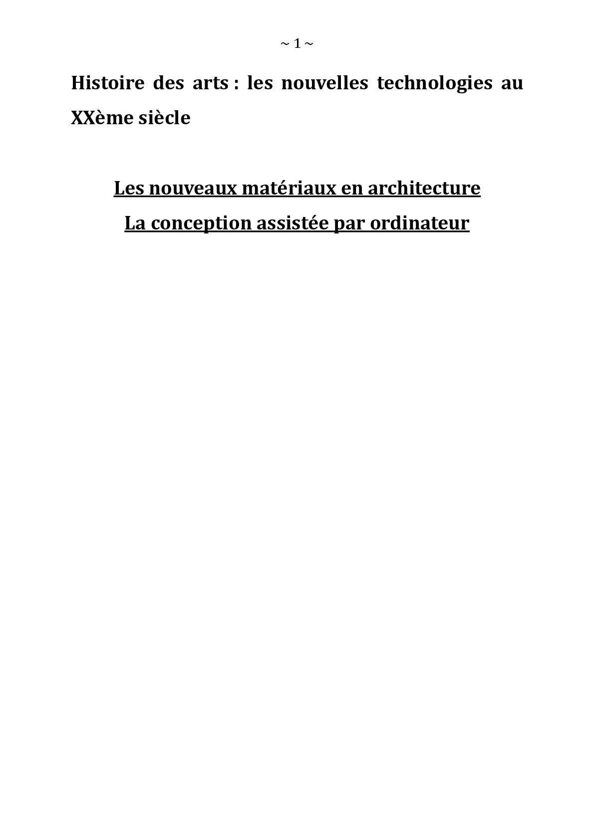 Les nouveaux matériaux en architecture. La conception assistée par ordinateur