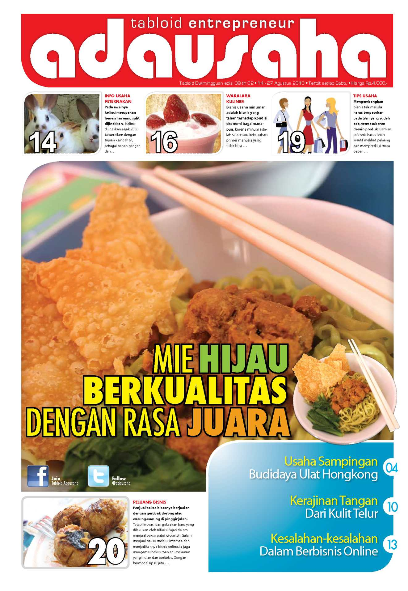 Calamo Adausaha Ed39 Produk Ukm Bumn Kripik Kripixx Jamoer Jamur Surabaya
