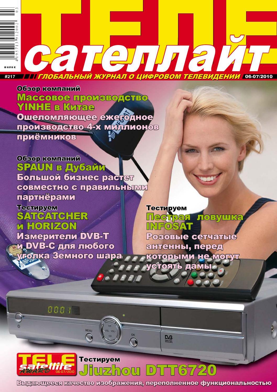 rus TELE-satellite 1007