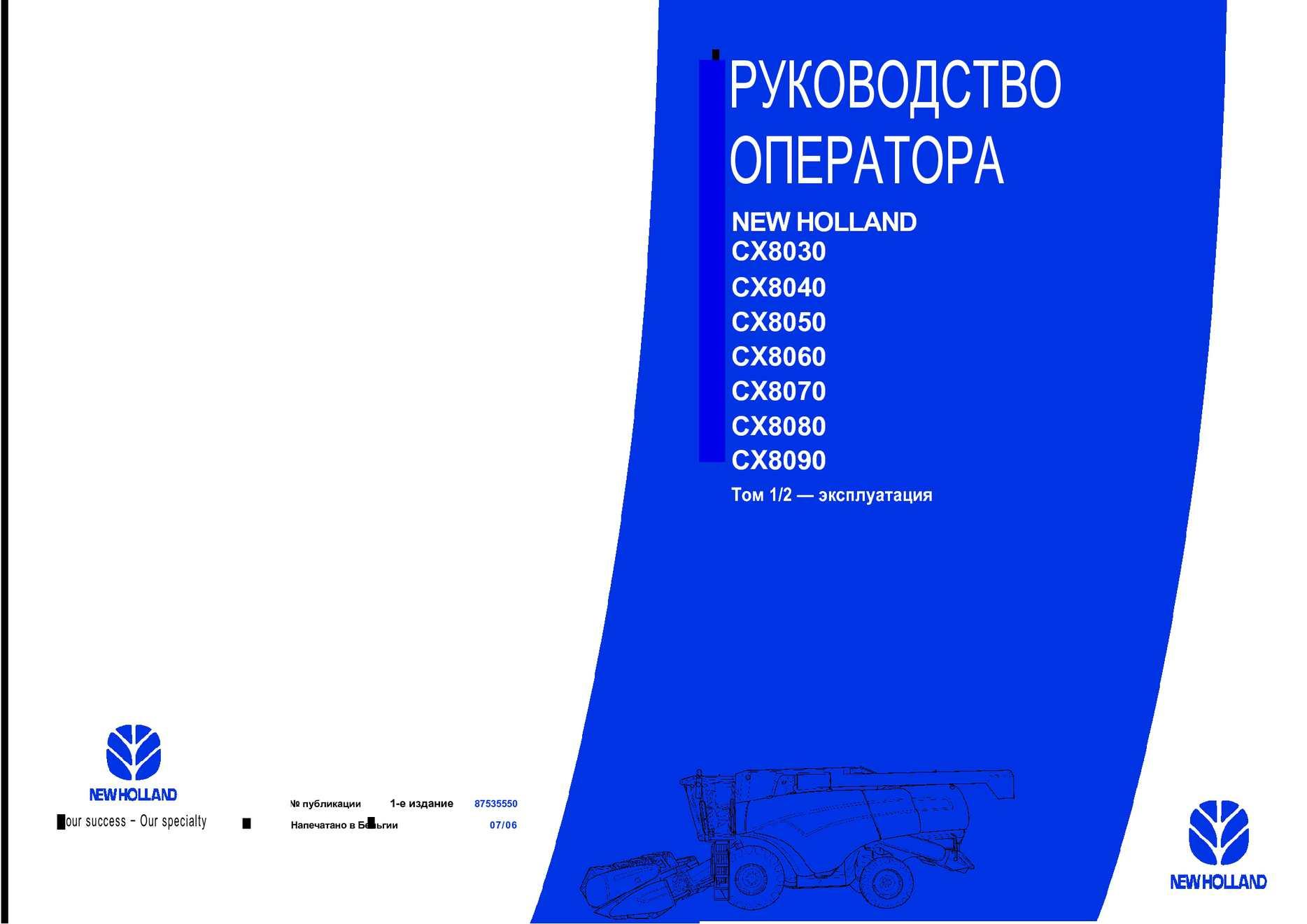 инструкция порядок регулировки клапанов на двигателе ивеко курсор 10