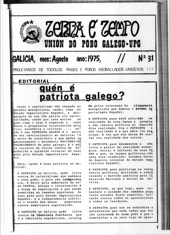 Terra e Tempo nº 31 (Agosto, 1975)