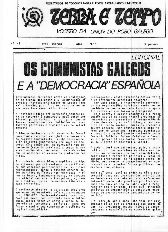 Terra e Tempo nº 43 (Marzal, 1977)