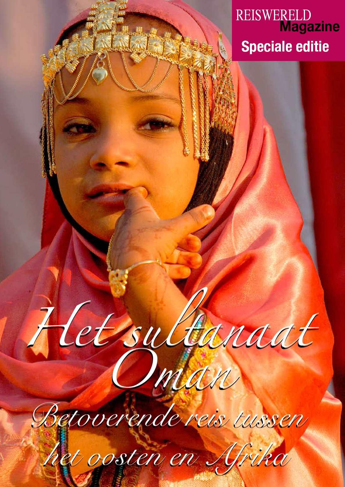 Reportage naar Oman van Reiswereld Magazine.be