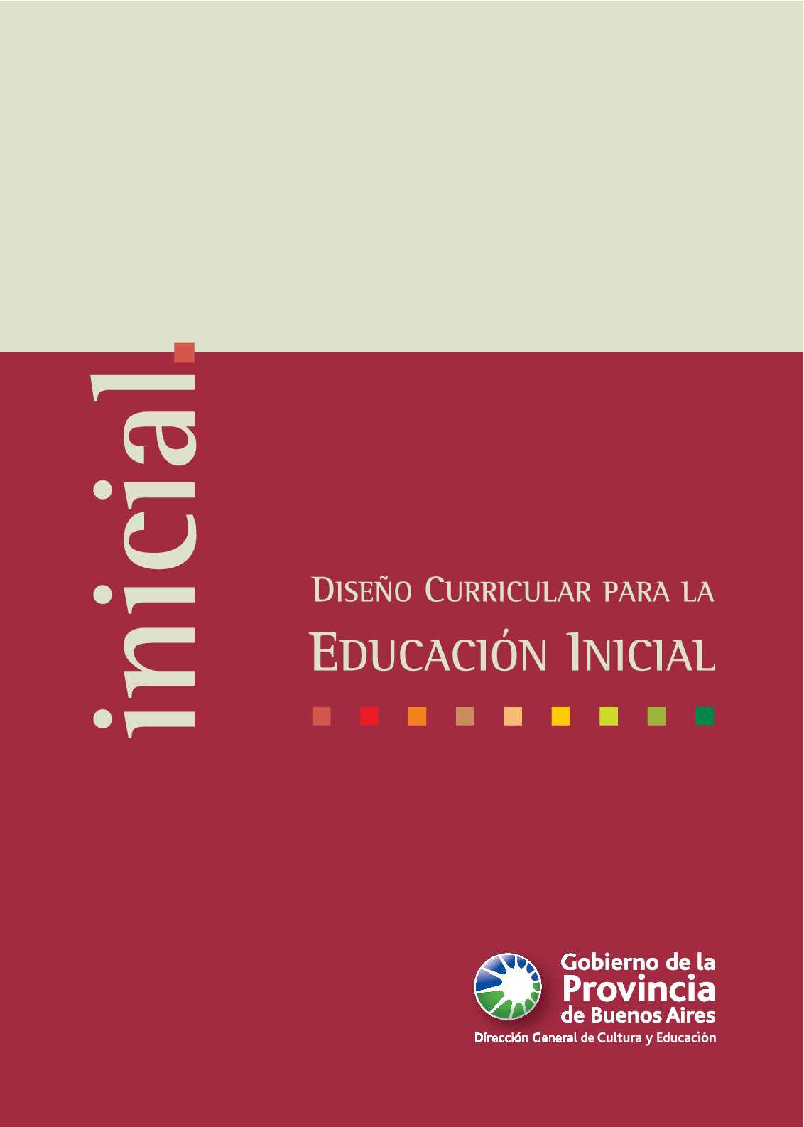 Calam o dise o curricular de nivel inicial for Curriculum de nivel inicial