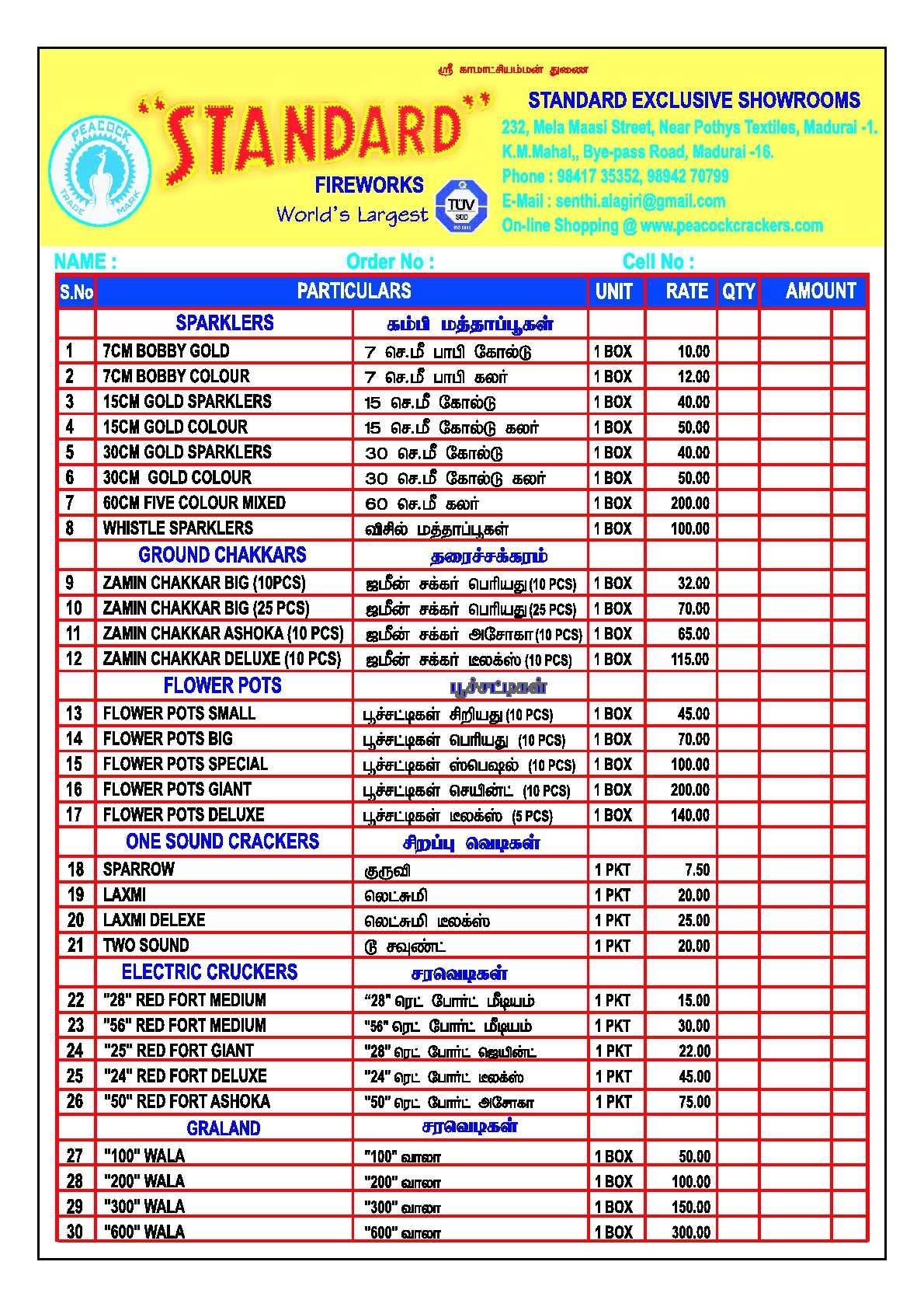 standard fireworks price list 2016 pdf