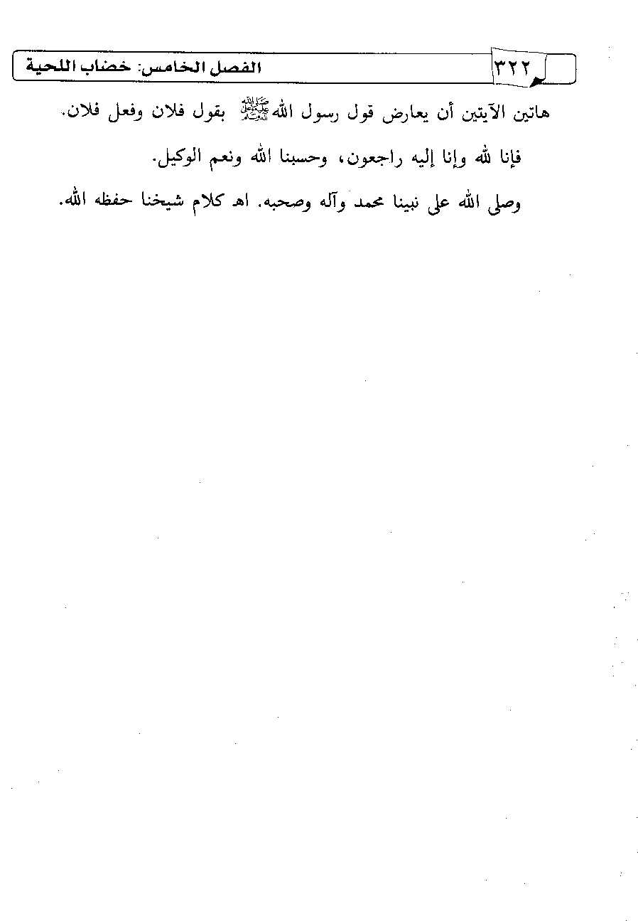 Page 322