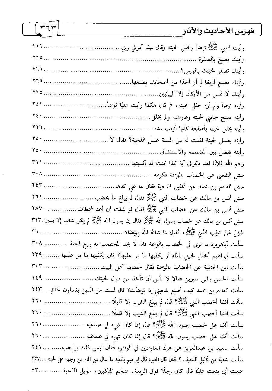 Page 363
