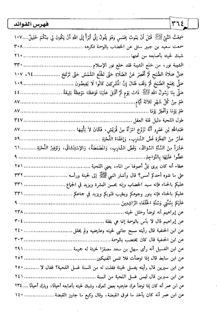Page 364