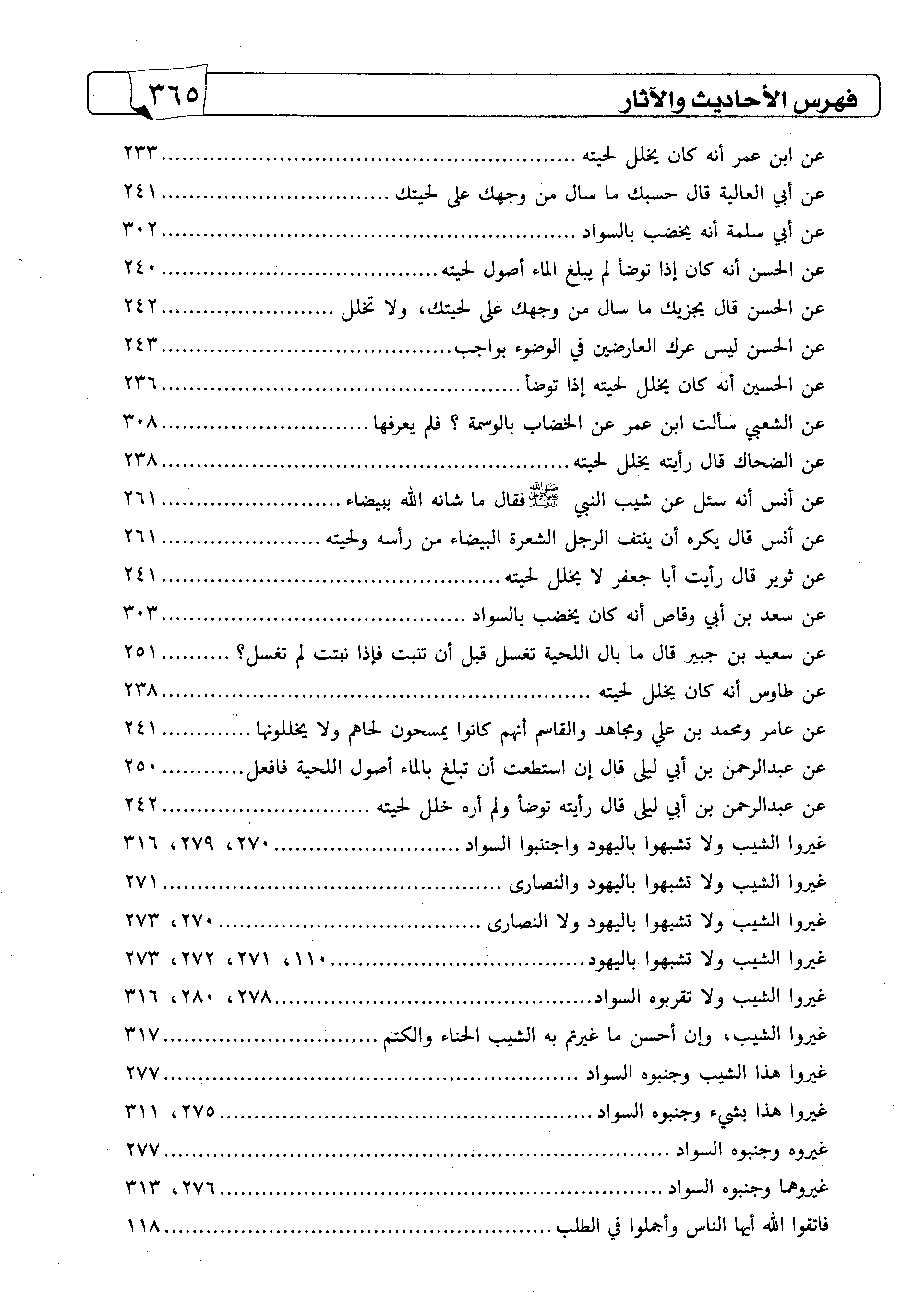 Page 365