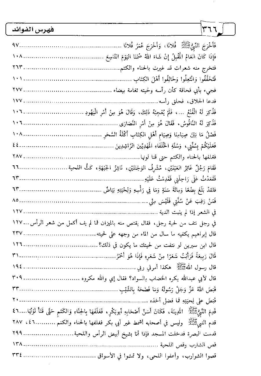 Page 366