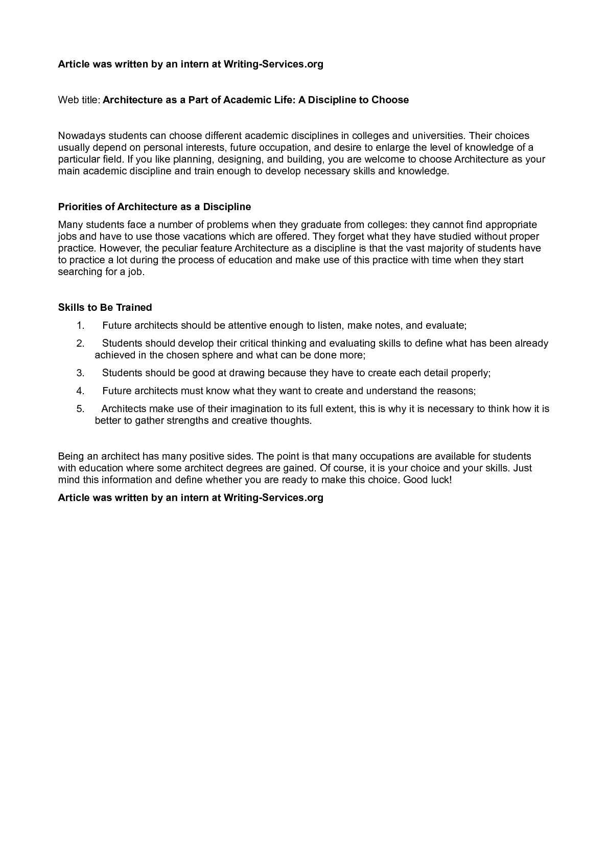 define academic discipline