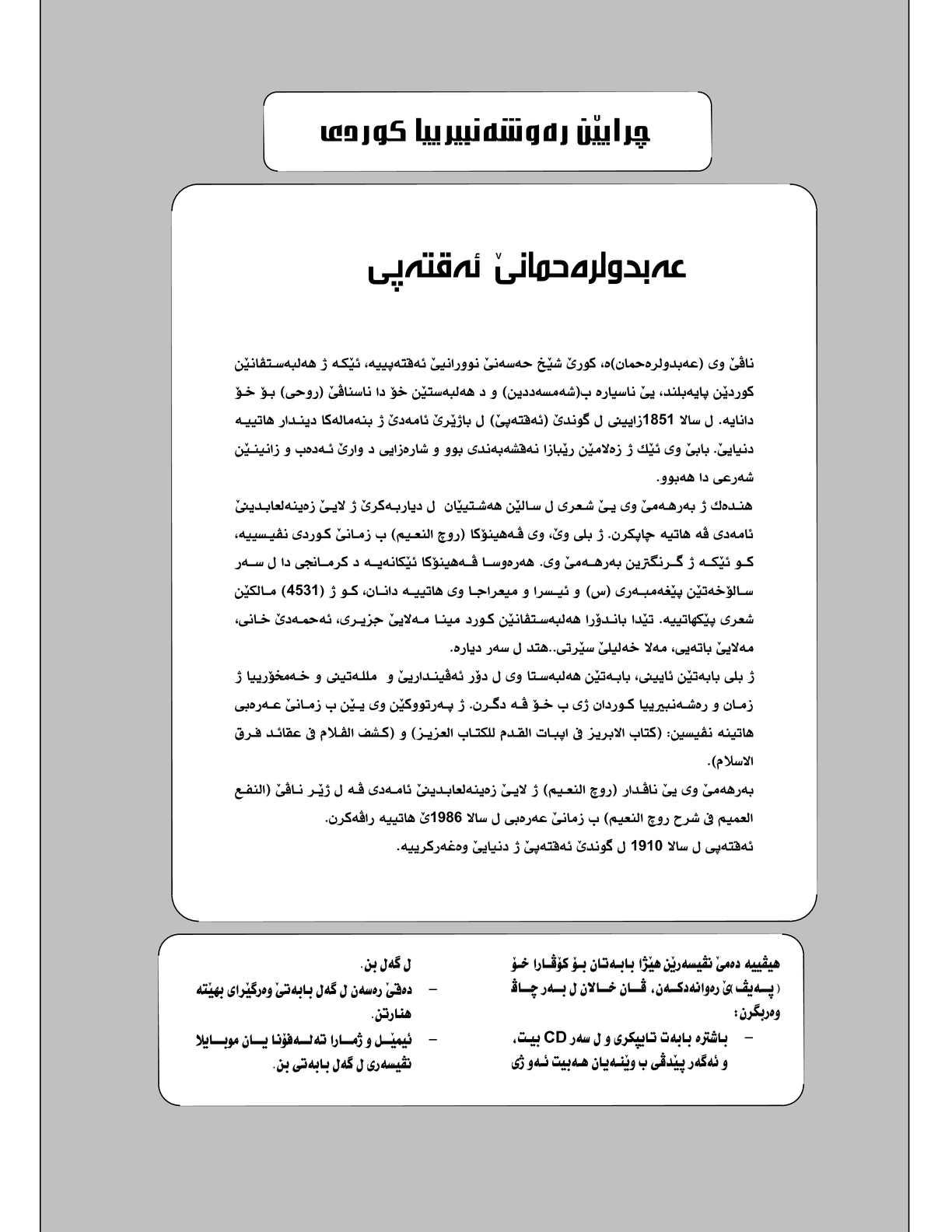KOVARA PEYV-PDF-49.pdf