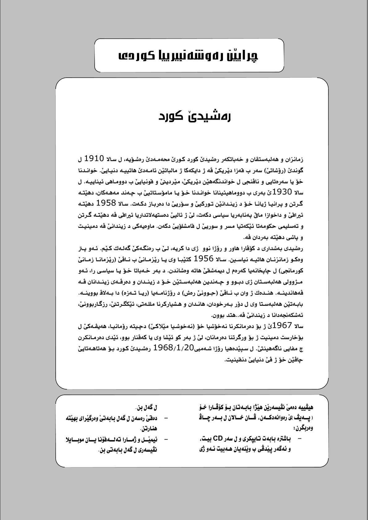 KOVARA PEYV-51-PDF.pdf