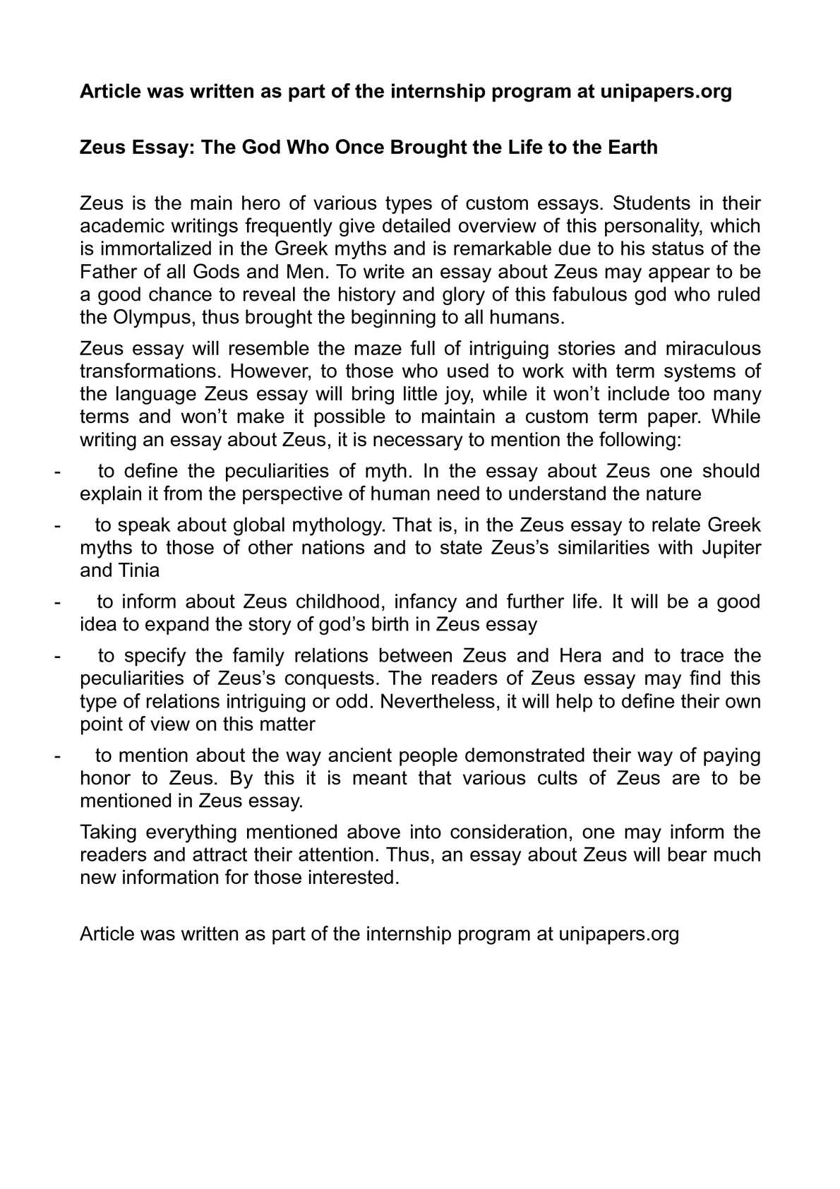 zeus s role in the illiad essay Ancient greek / role of the gods in the iliad term paper (role of the gods in the iliad essay) he felt that he was somewhat zeus's equal as his brother.
