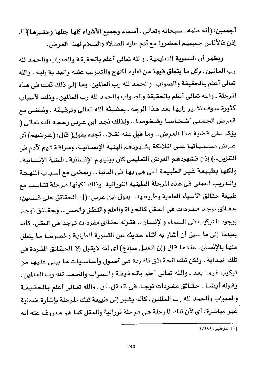 Page 240