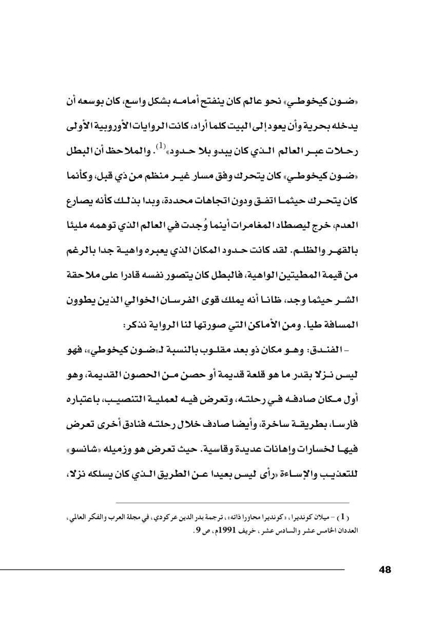 Page 49