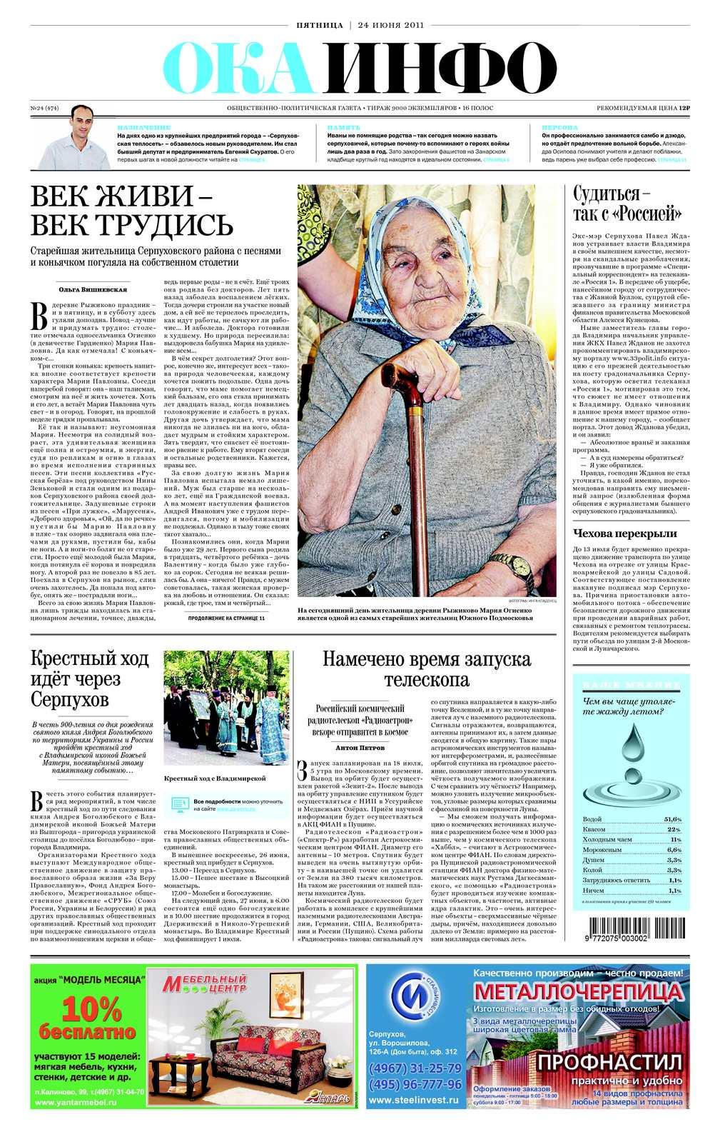 Схема вязания крючок шали украина