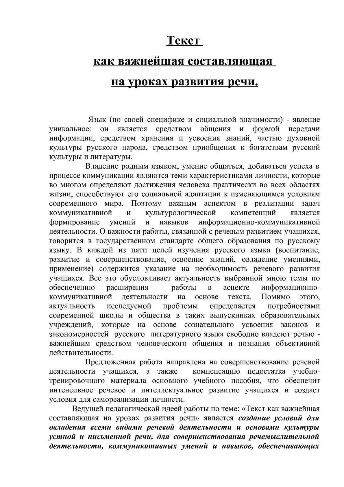 free Электронные