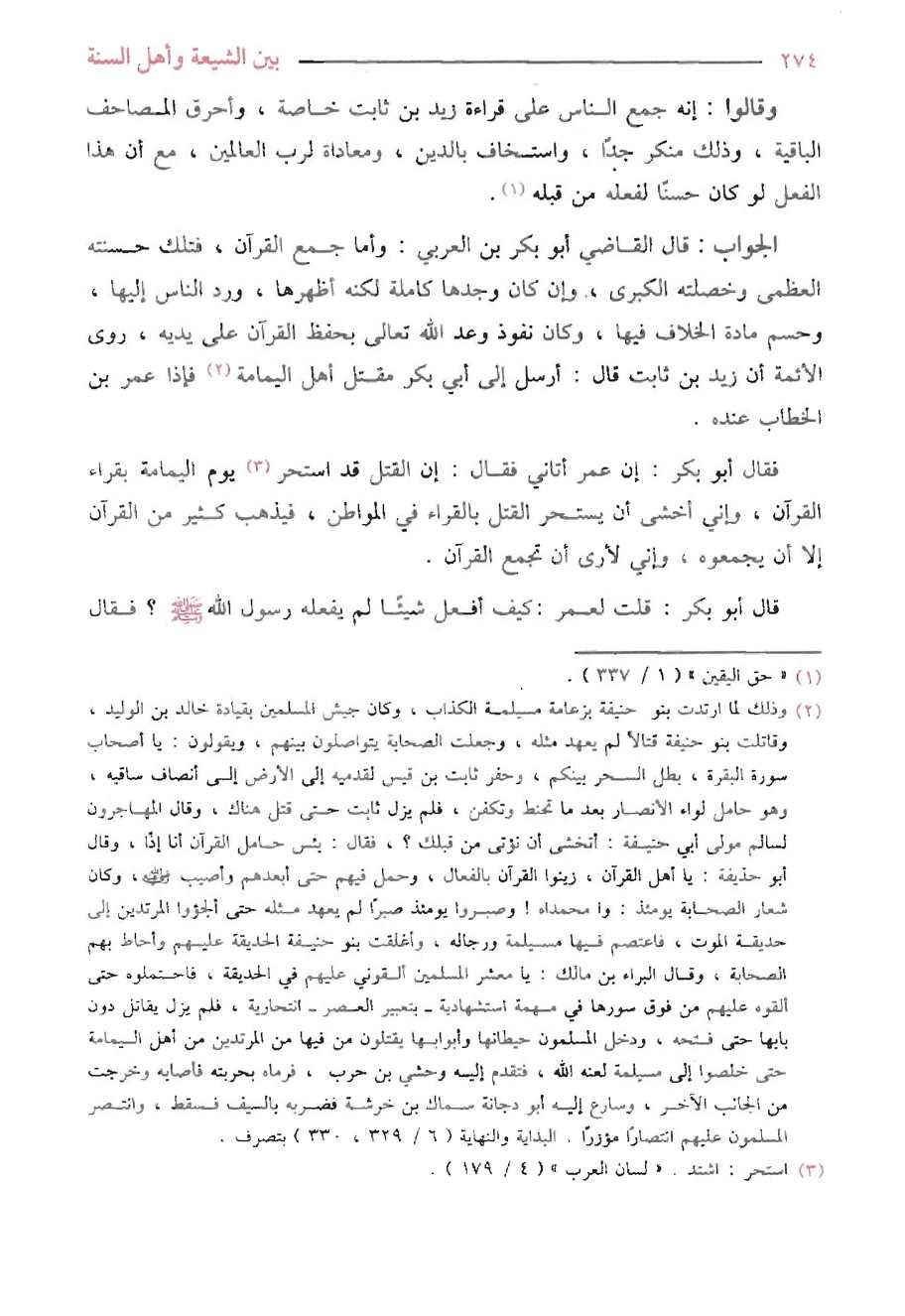Page 275