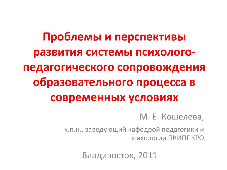 ebook Русско