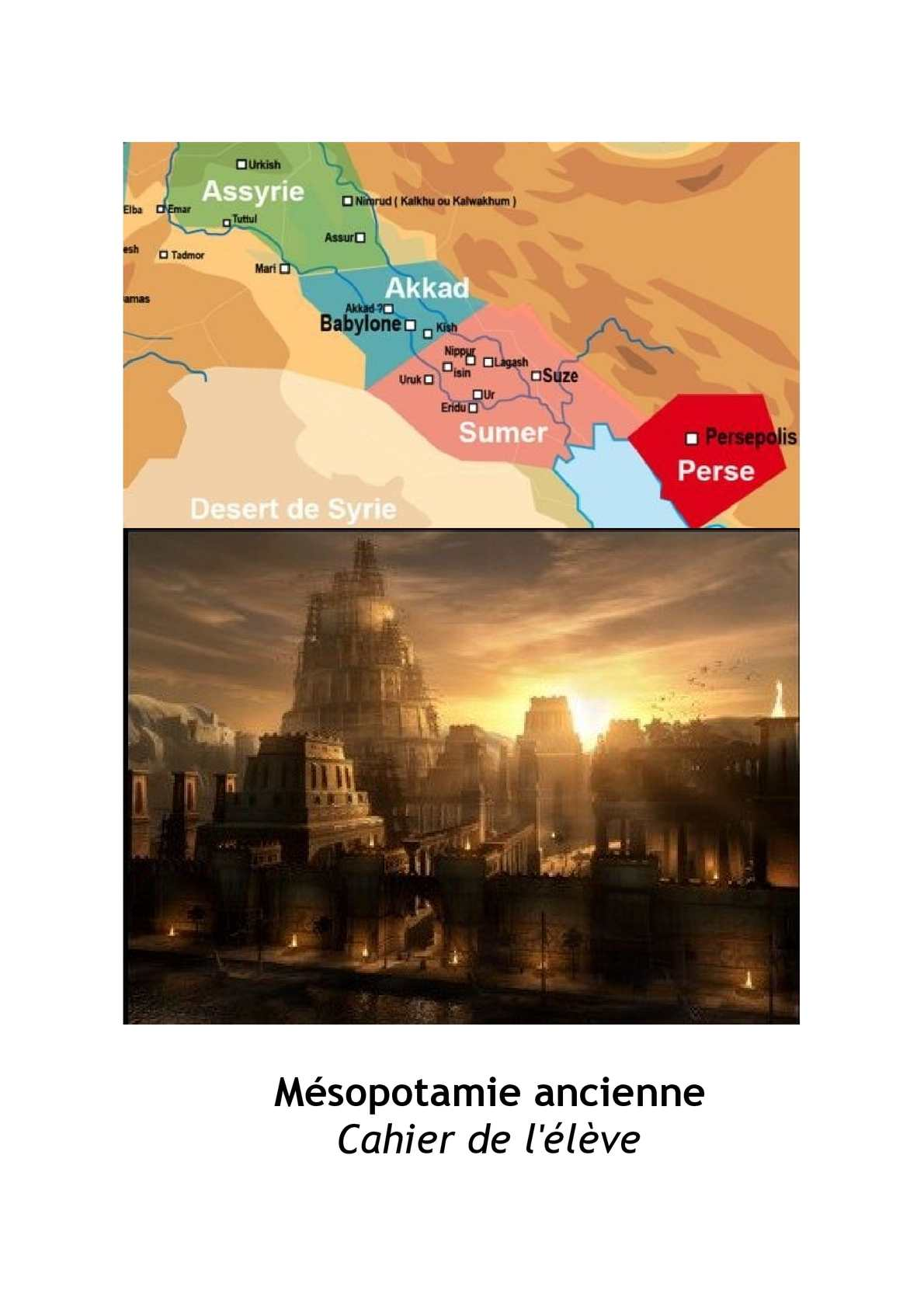 Mésopotamie ancienne