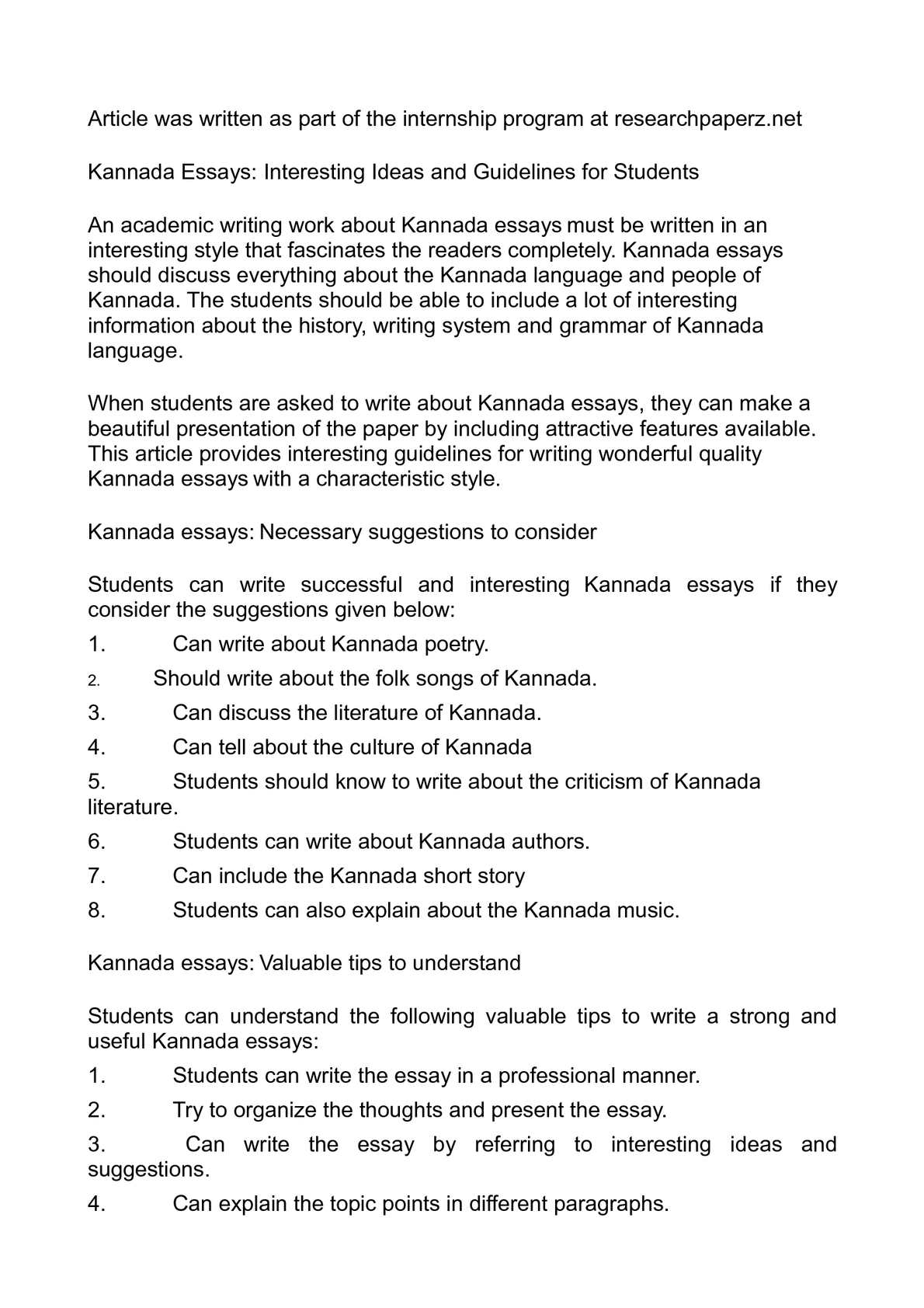 Help on essay writing books in kannada