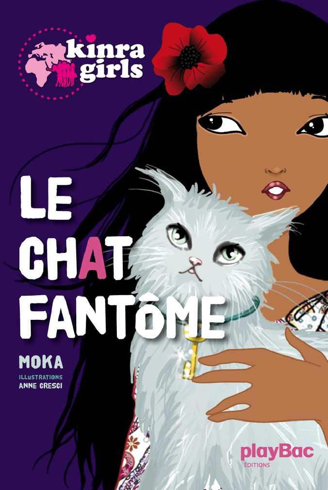 """Extrait du livre """"Le chat fantôme"""""""