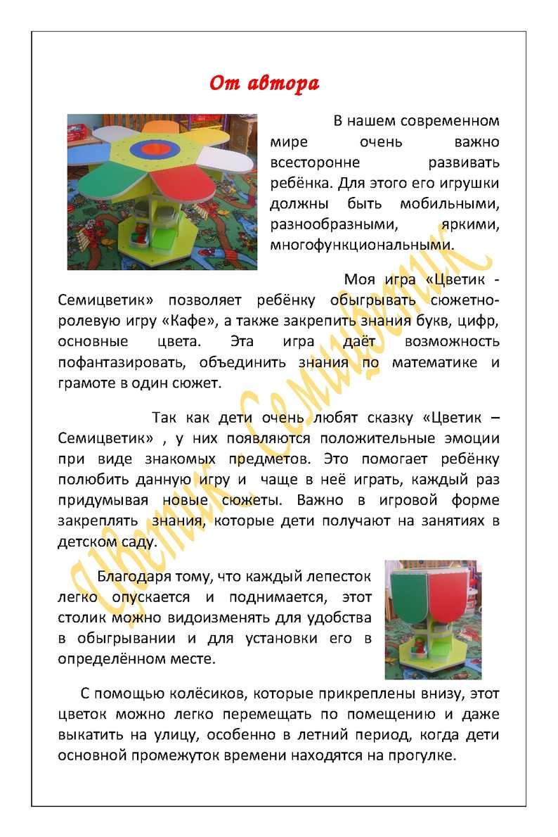 Краска меняющая цвет при изменении угла зрения на банкнотах