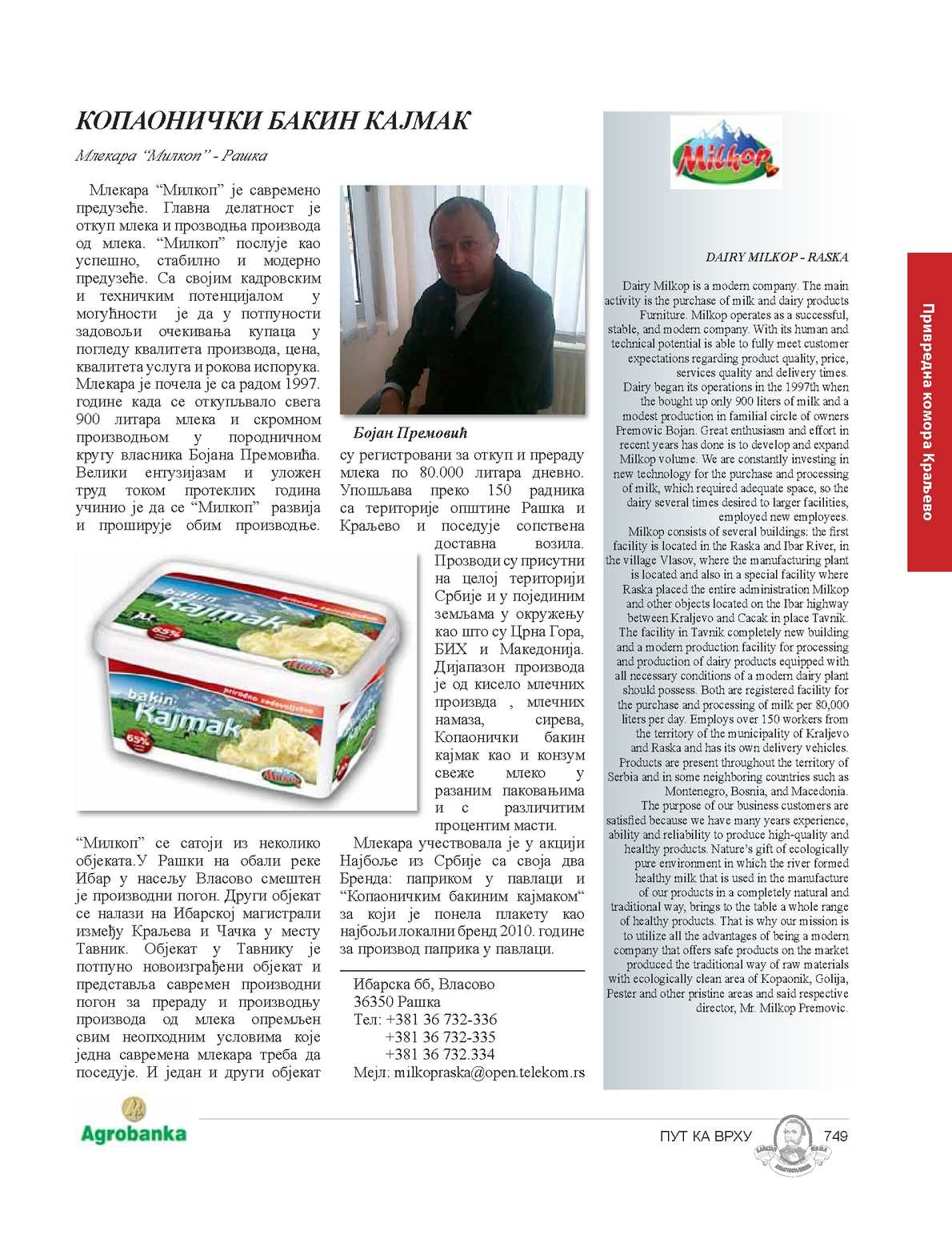 Page 749
