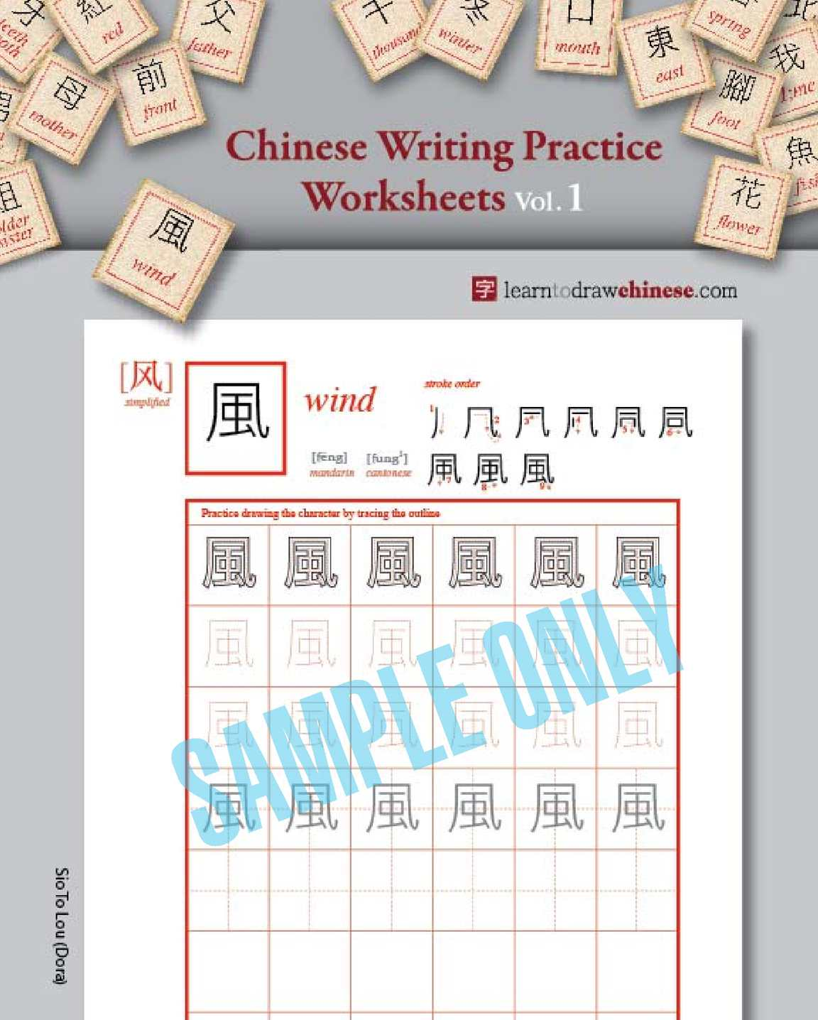 free chinese writing software