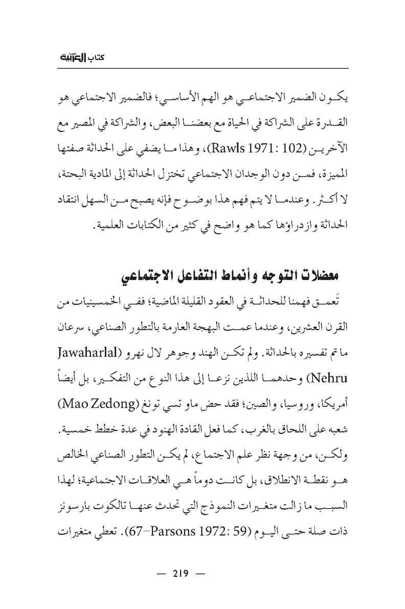Page 220