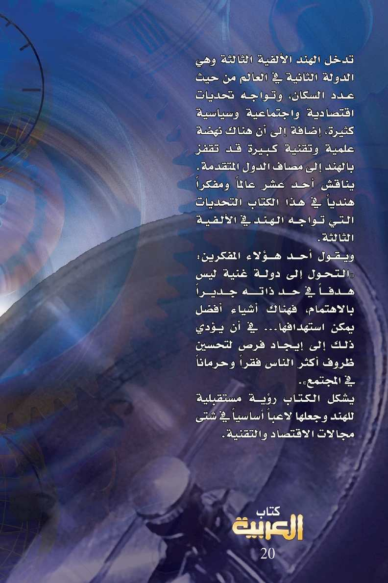 Page 570