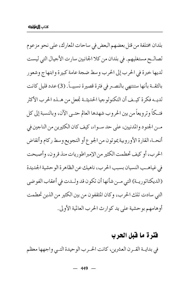 Page 450
