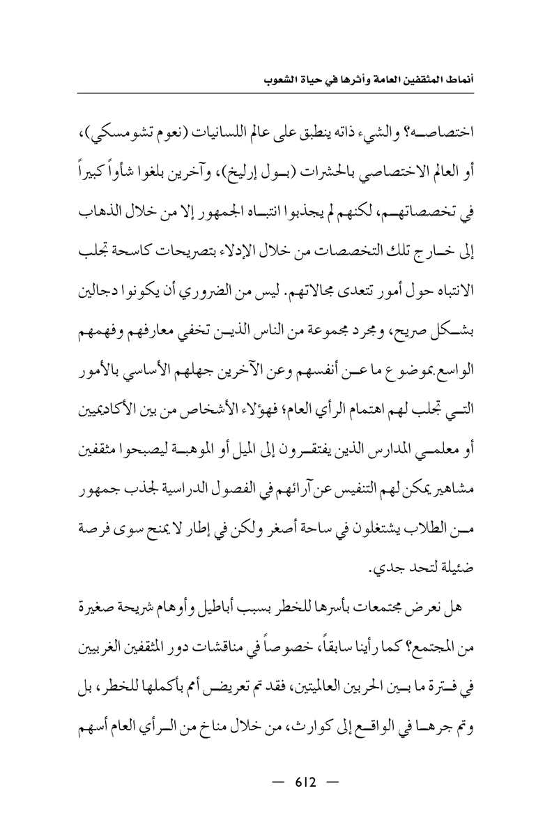 Page 613