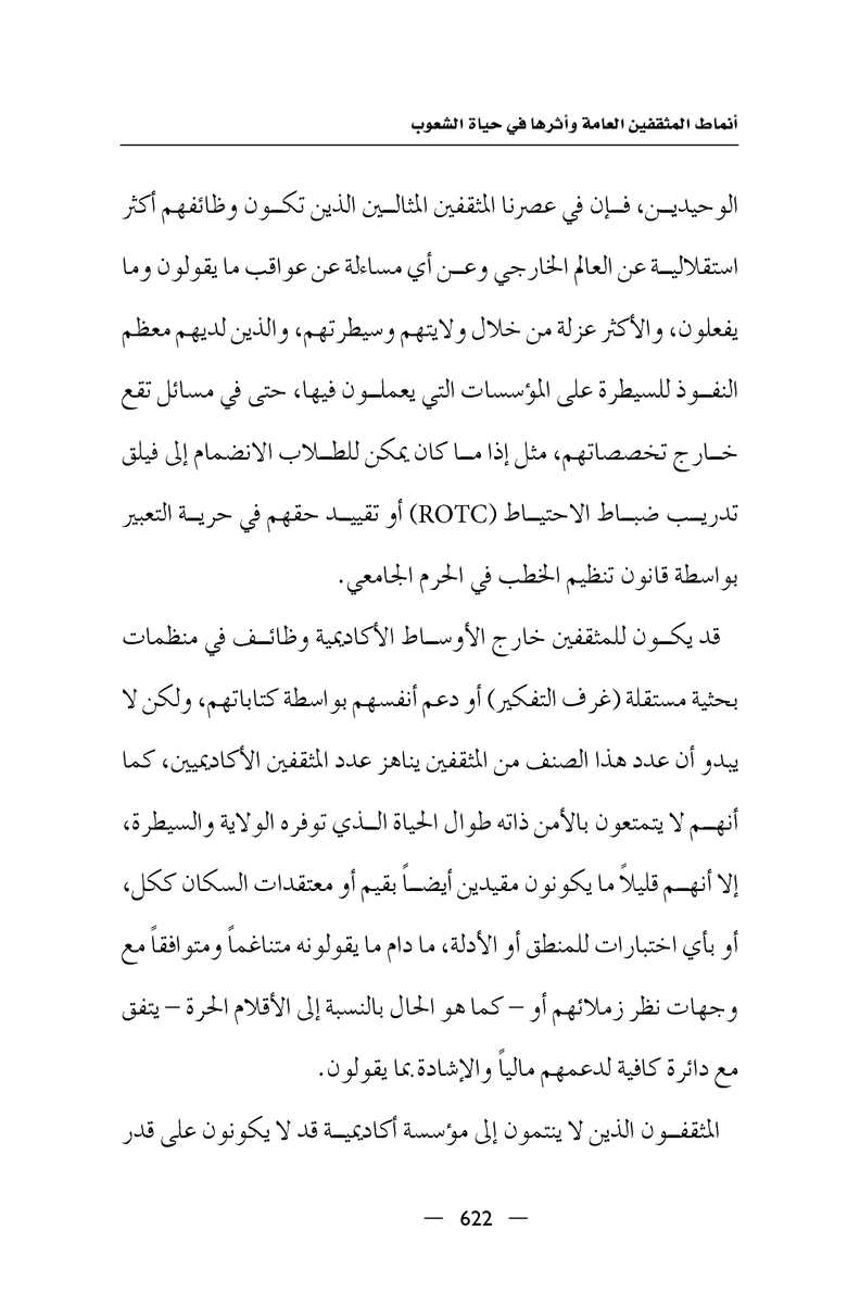Page 623