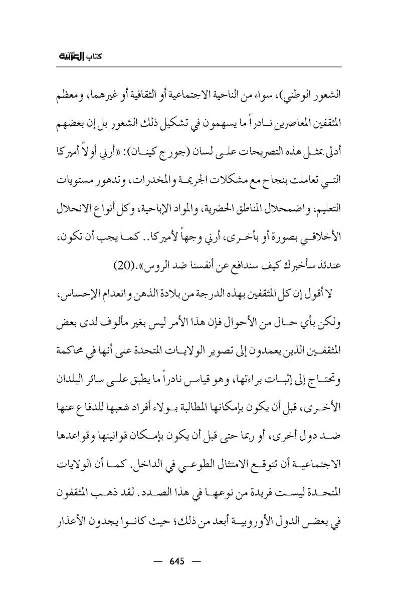 Page 646