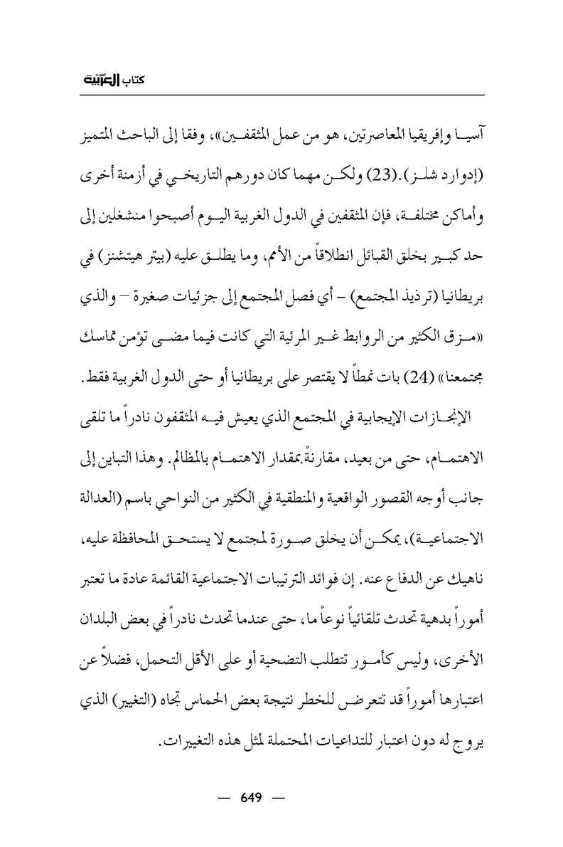 Page 650