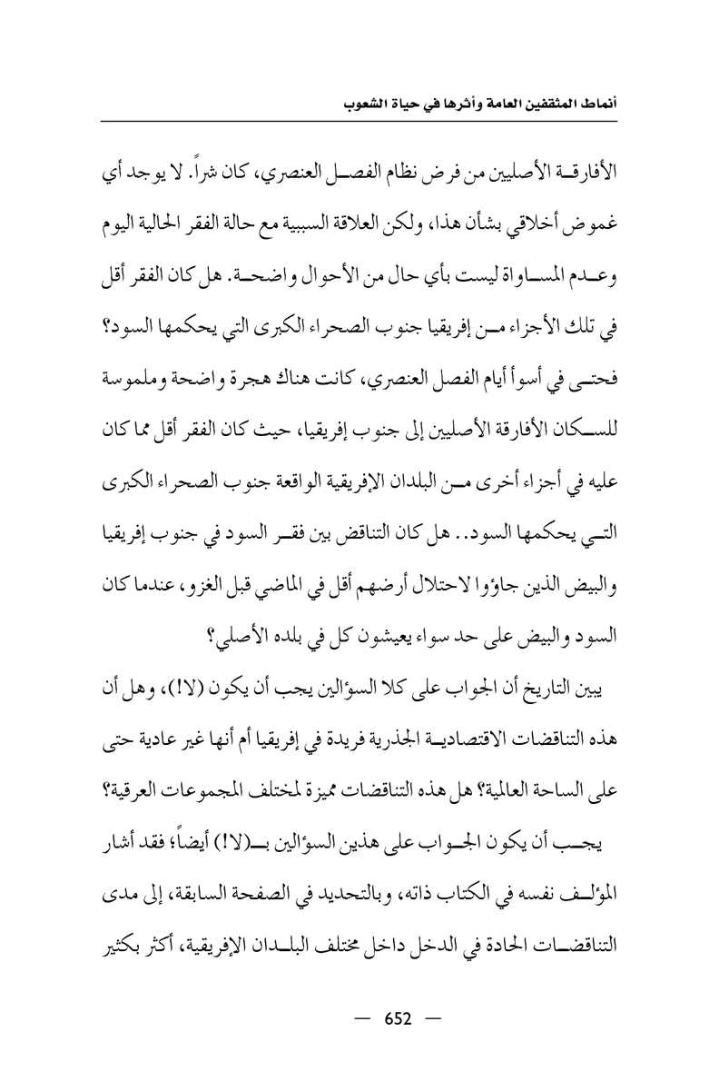 Page 653