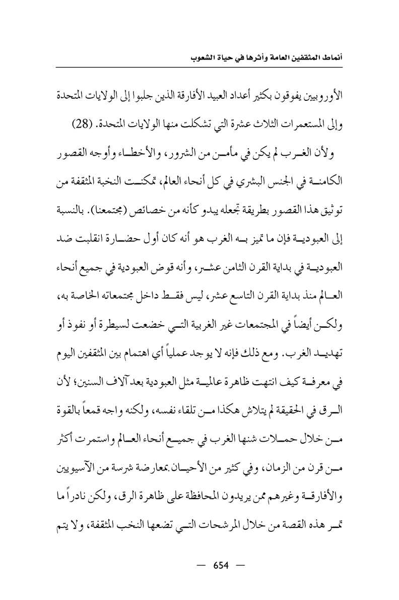 Page 655