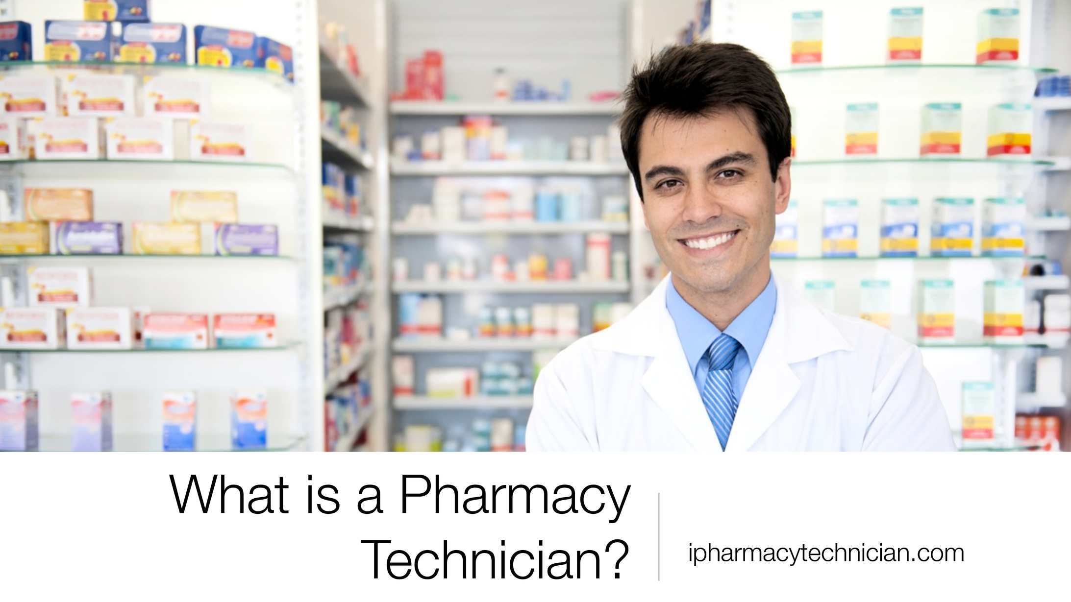 What is a pharmacy